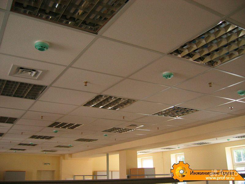 единой установка пожарных извещателей на потолок грильято разблокировки Мобильного банка