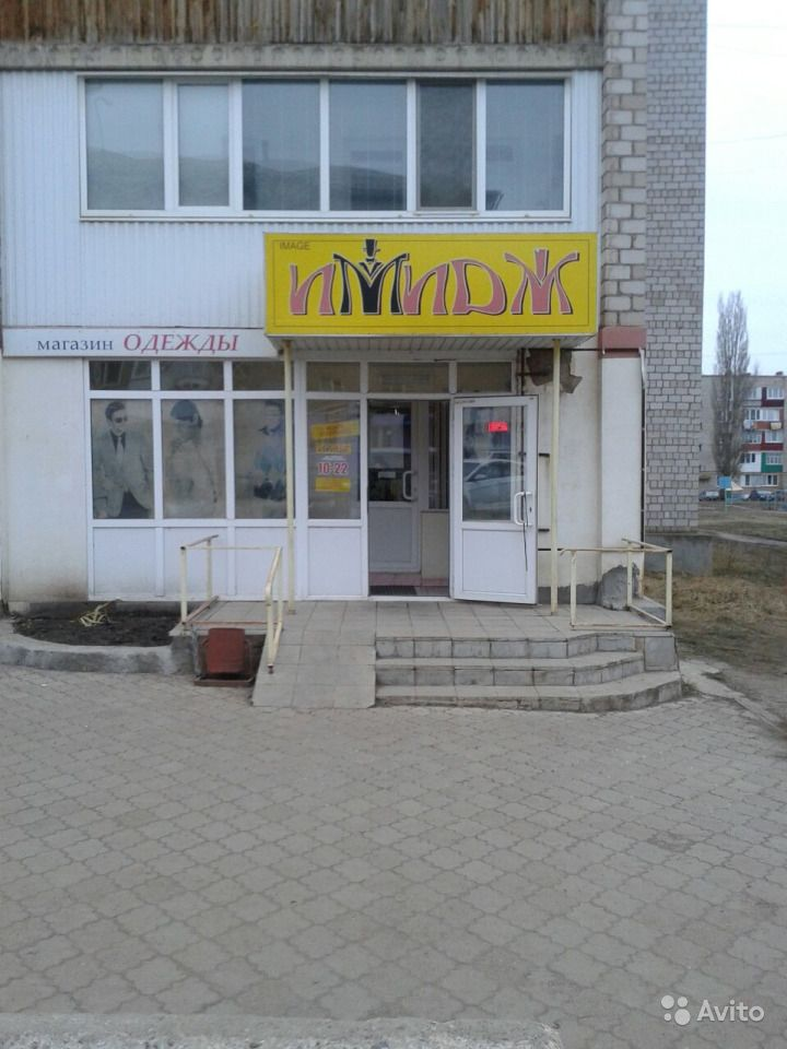 Продаю: Торговое помещение, 54.2 м. Республика Башкортостан, Дюртюли