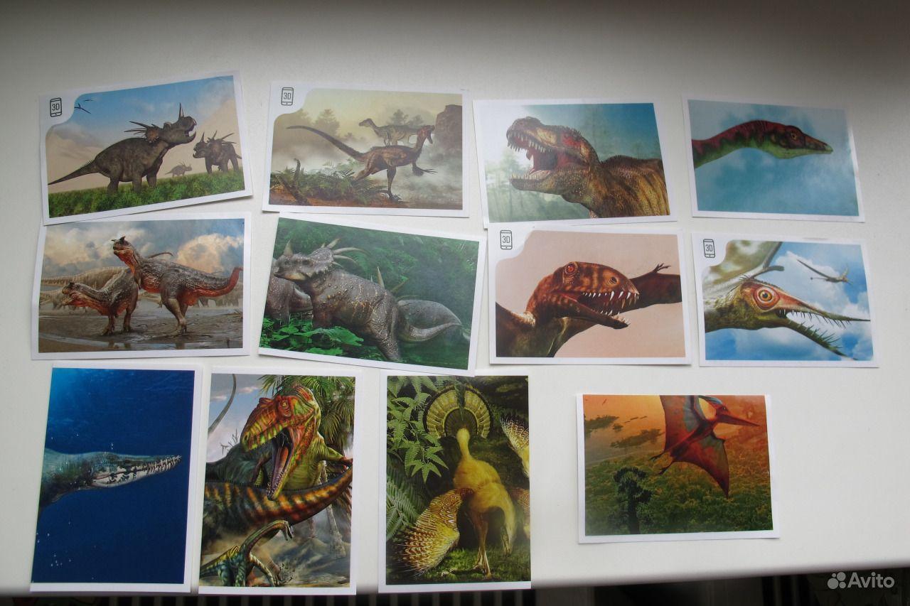 Наклейки динозавры дикси.  Москва