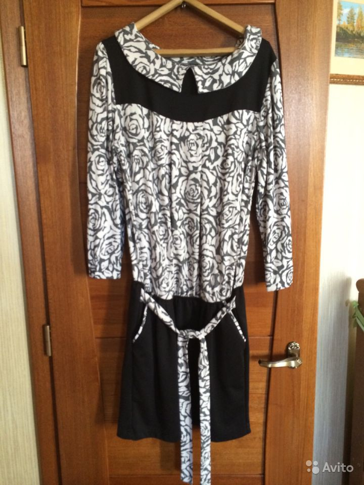 Женская Одежда Иркутск