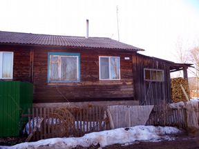 регион купить дом в кунгуре на авито политическое развитие страны