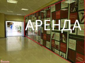 arenda-ploshadey-v-torgovom-tsentre