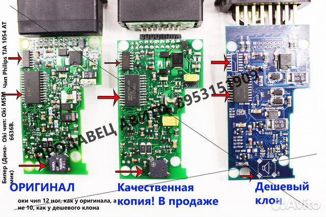 Дилерский сканер VAS5054A, VAS