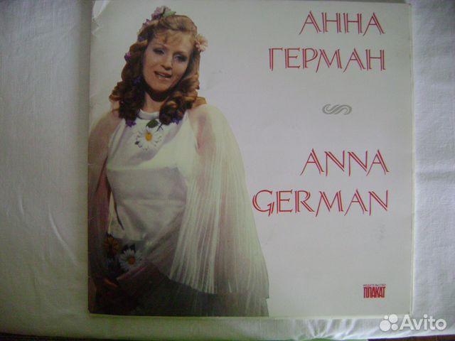 Анна герман сценарий мероприятия
