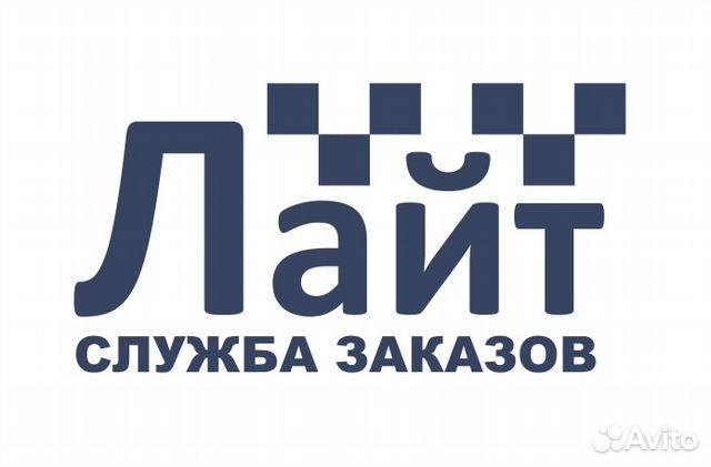 transi-foto-posmotret