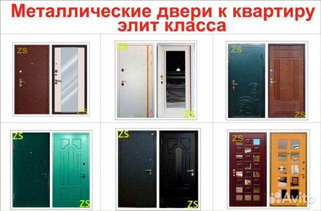 одна две входные двери