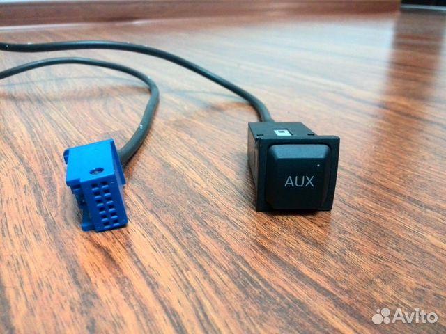 AUX для RCD 300 vw купить в Республике Дагестан на Avito - Объявления на сайте Avito