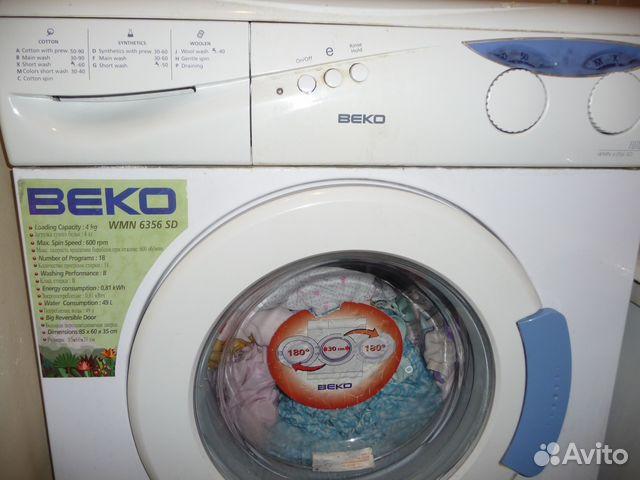 Веко стиральные машины ремонт своими руками