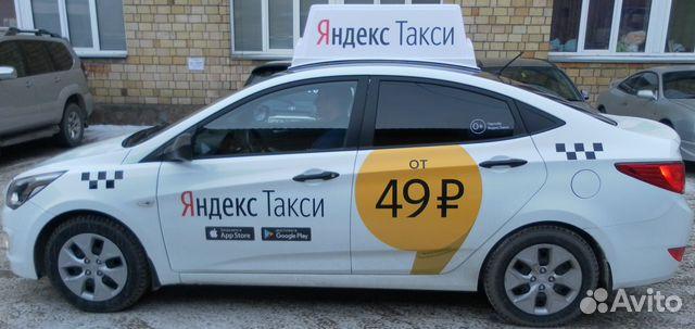 Разработке сайтов и интеграции автоматизированных инструментов онлайн заказов для диспетчерских служб такси