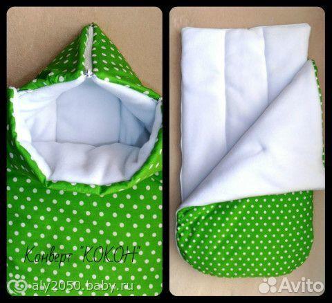 Сшить конверт своими руками для новорожденных