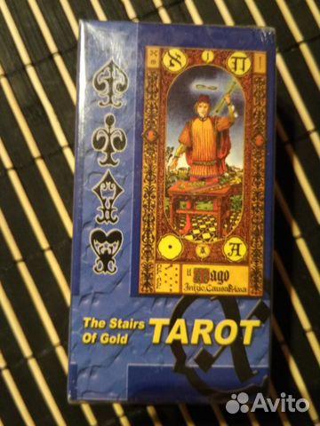 Просмотр темы - Книги по картам Таро: скачать или купить