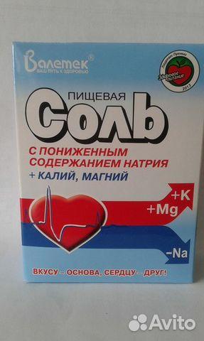легальный кокаин купить интернет магазин