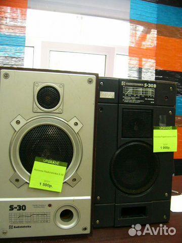 В продаже Радиотехника S30 и S30B по доступной цене c фотографиями и описанием, продаю в Екатеринбург - Радиотехника...