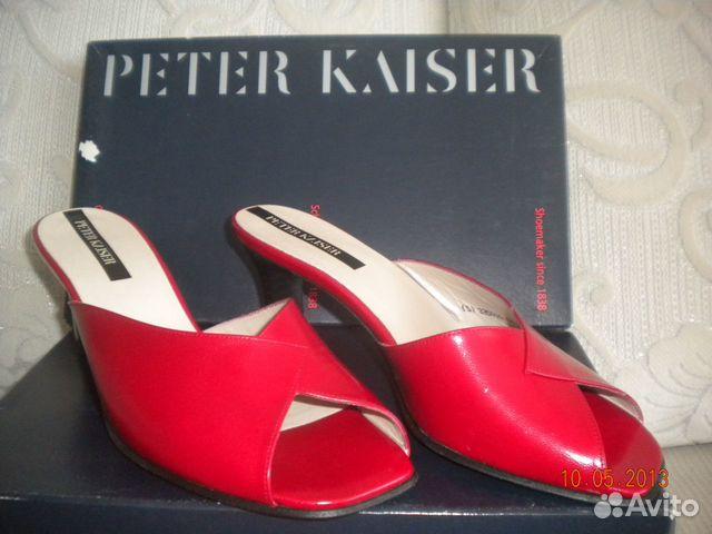 положительную магазин немецкой обуви в санкт-петербурге каталог Полное собрание одном