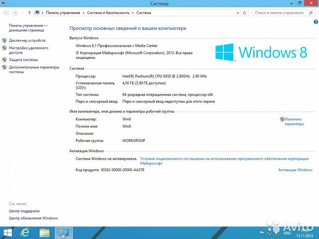 Windows 8.1 Enterprise Final x86 x64 (Официальные русские версии) .