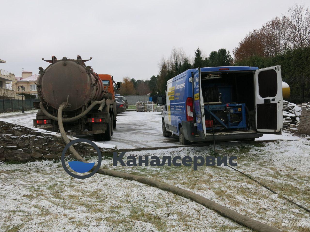 Устранение засоров прочистка труб канализации 24/7 купить на Вуёк.ру - фотография № 4