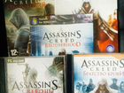 "Игры Assasin""s creed"