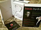 Наушники Beats by Dr. Dre white tour monster