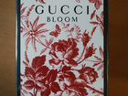 Gucci Bloom 100ml Original