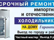 Ремонт бытовой техники смоленск на дому женское нижнее белье и чулки цвет черные