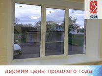 Пластиковые окна в Ейске от завода