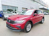 Volkswagen Tiguan, 2021, с пробегом, цена 1205000 руб.