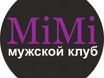 Работа в москве вакансии охрана частного дома дом престарелых порядок определения