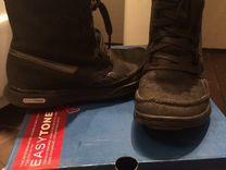 кроссовки рибок изитон - Купить одежду и обувь в России на Avito 324de3514b73c