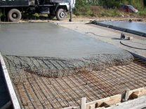 Доставка бетона саратов керамзитобетон для полов