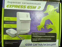 d830cad6f653 Бытовая техника - купить холодильники, стиральные машины, пылесосы и  микроволновые печи в Иркутске на Avito