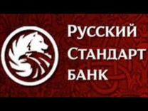 Альфа банк кредит 100 дней без процентов отзывы условия
