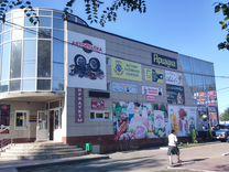 Тамбов авито коммерческая недвижимость аренд аренда офиса в уральске
