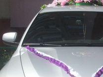 f9443bd41c1ba свадебные - Купить запчасти и аксессуары для машин и мотоциклов в ...