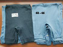 Панталоны большие р-р, винтаж, СССР, хлопок ac0beb5c8c9