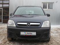 Opel Meriva, 2008 г., Саратов