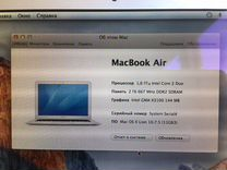 Apple MacBook Air 13 2008