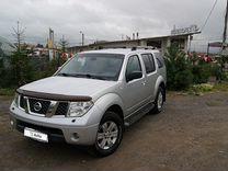 Nissan Pathfinder, 2005 г., Санкт-Петербург