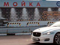 Автомойщик — Вакансии в Москве