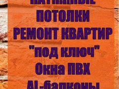 Авито абакан подать объявление работа в новосибирске свежие вакансии пенсионерам
