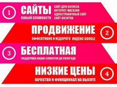 Создать сайт vip объявление работа в краснодаре от прямых работодателей от 30000 свежие вакансии