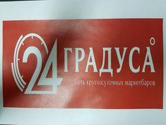 Работа в щербинке свежие вакансии московская щербинка сварщик объявления куплю бредень в омске