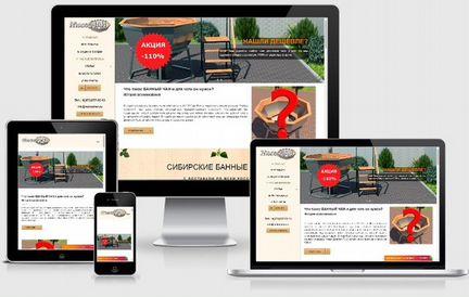 Изготовление и продвижение сайтов воронеж официальный сайт компании vimgroup