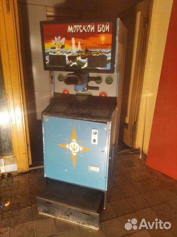 Советский игровой автомат продам бесплатно скачать игровые автоматы сейфы