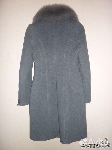 Sell jacket coat