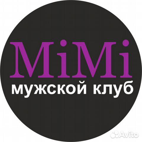 Работа в клубах москвы для мужчин клуб тем кому за 50 москва