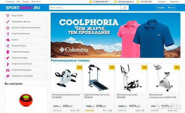 «Спорт у нас» — интернет-магазин - Санкт
