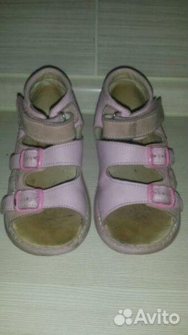 Весенне осенняя обувь