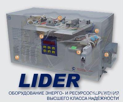 Ремонт стабилизатор напряжения в москве сварочный аппарат инверторный wester iwt200