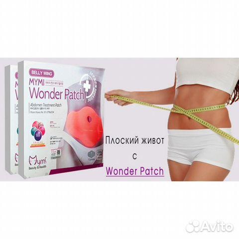 Slim Patch пластырь для похудения отзывы инструкция цена