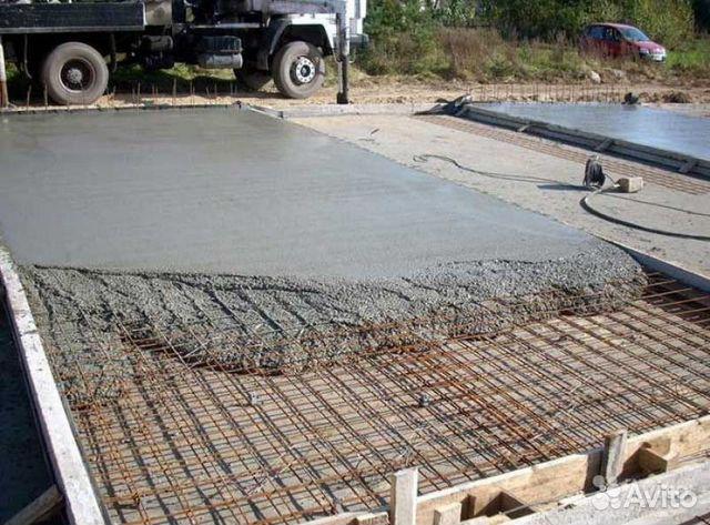Купить бетон в саратове авито дом из керамзитобетона с гаражом